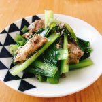 鯖と小松菜のさっと煮