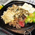 すき焼き(牛肉、豆腐、ネギ、キノコ)