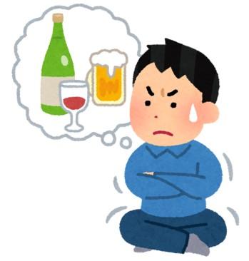 適度な飲酒